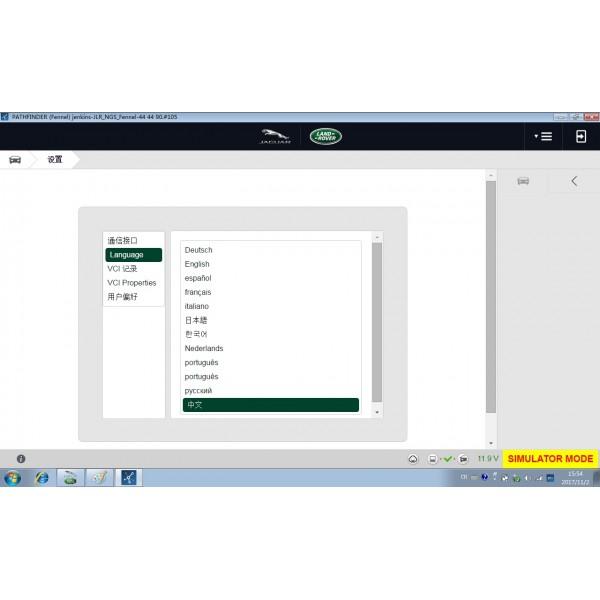 3in1 Software Vcm2 Ford v106 SDD Landrover V153 BMW ISTA-D 4.15.12 hard disk Version