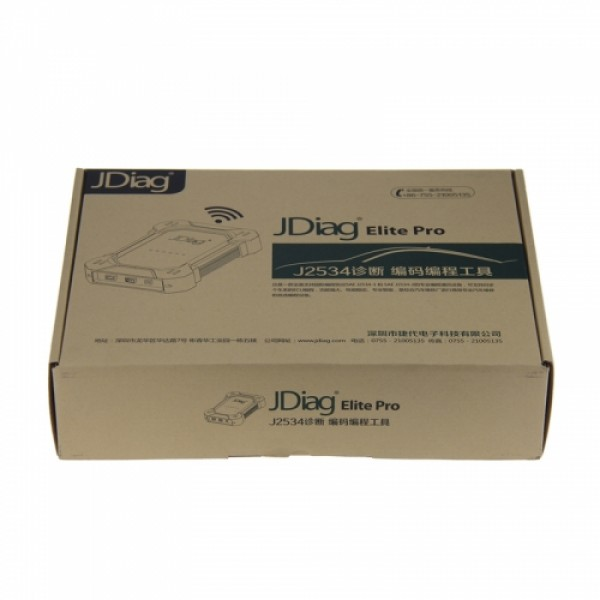 JDiag Elite II Pro Diagnostic and Programming Device for Toyota/Honda/Volvo 3 in 1